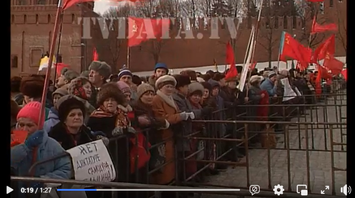 Stock footage of Communist opposition on Moscow Red Squire during the 1996 Presidential election in Russia.