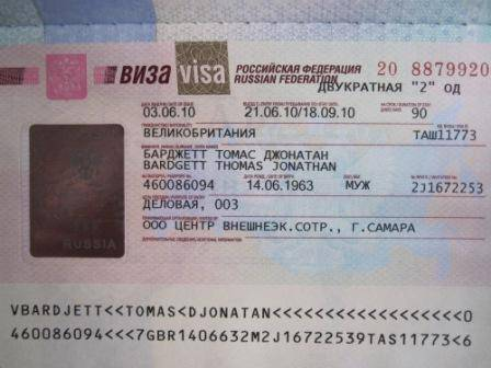 double entry russian visa